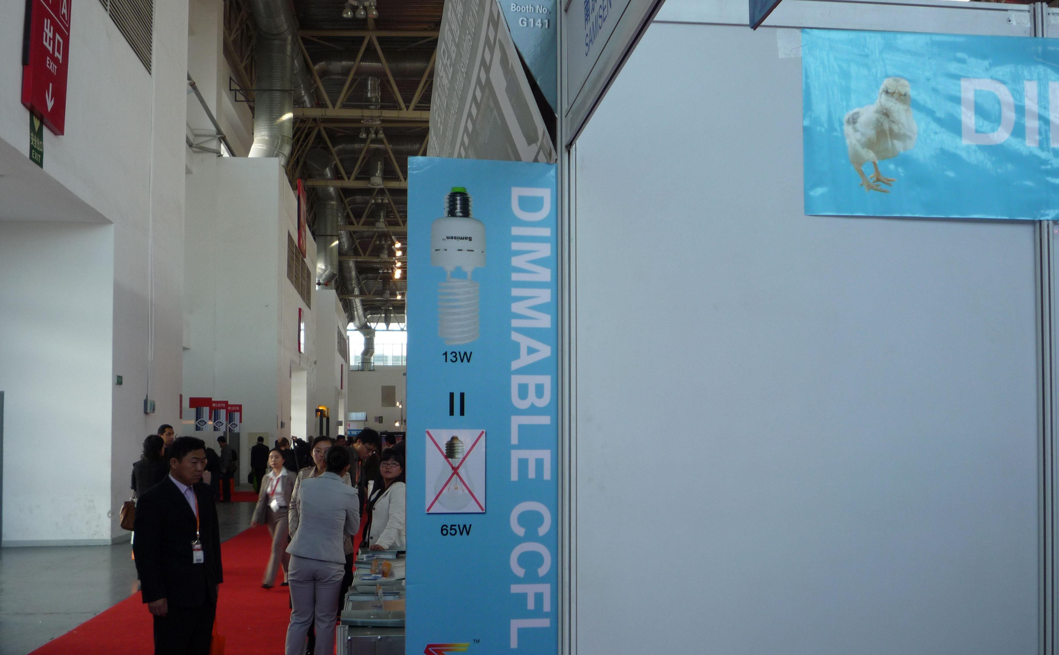 Стенд на выставке VIV-China