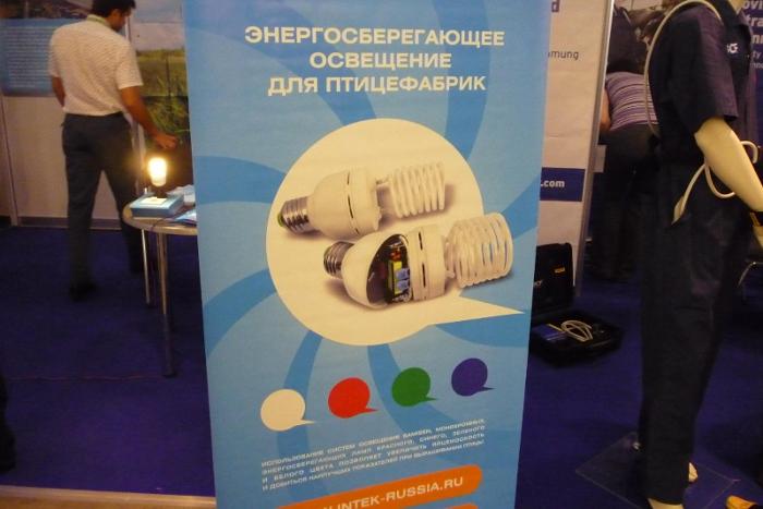 Регулируемые CCFL  лампы  из Китая — прямая замена ламп накаливания