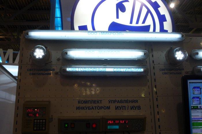 Люминесцентные Т8 и светодиодные светильники на стенде Пятигорсксельмаш