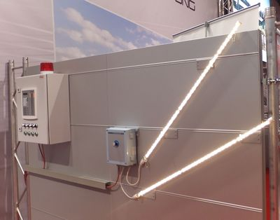 LED светильники ООО Резерв